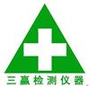广州三赢水质检测设备公司