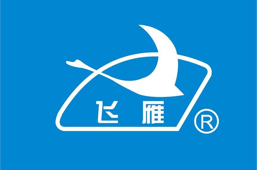 淄博飛雁先行測控技術有限公司