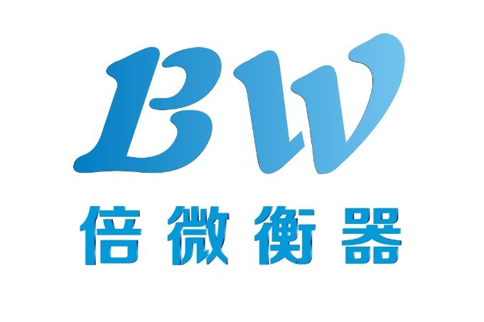 上海倍微衡器有限公司