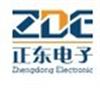 杭州正東電子有限公司
