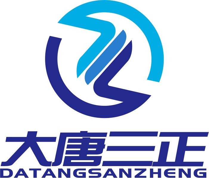 福建大唐三正自动化技术有限公司