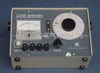 ZC54接地电阻表