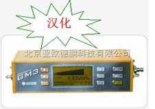 DP8456-新型多功能燃气管网泄漏检测仪/燃气管网泄漏检测仪/多功能可燃气体泄漏检测仪