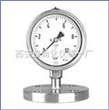 隔膜压力表/西安仪表厂