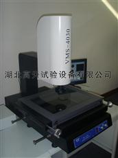 VMS—2515二次元