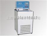 供應DC-0530立式低溫恒溫槽價格|立式低溫恒溫槽價格