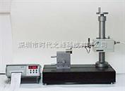 SRM-1A粗糙度仪SRM-1(A)型表面粗糙度仪