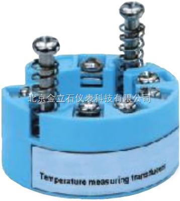 热电偶温度变送器