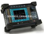 CTS-2008便携式多通道超声波探伤仪