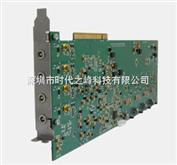 CTS-2008CTS-04PC 多通道超声探伤卡
