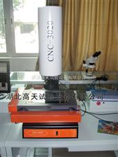 GT-VMS2515zui新机型二次元