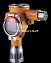 点型可燃气体探测器 /有毒气体探测器/固定式可燃气体探测仪
