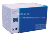 電熱恒溫培養箱|電熱膜恒溫培養箱