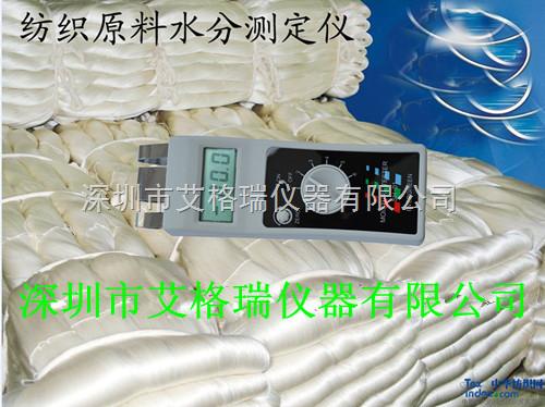 纺织品水分测定仪,纺织行业水分测定仪标准,纺织水分测定仪厂家