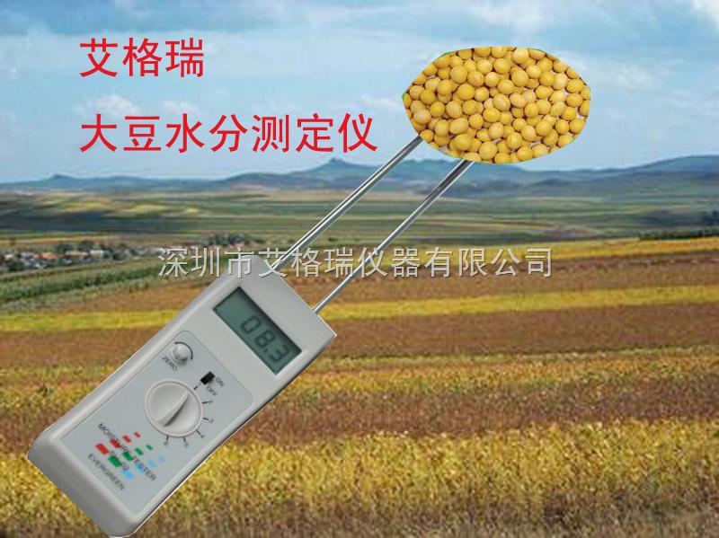 大豆水分测定仪,插针式大豆水分测定仪,大豆快速水分仪厂家销售