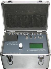 DP-CM-06-水质监测仪/浊度仪/色度检测仪/水质检测仪