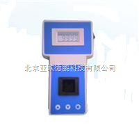 DP-BZ-1Z-智能便攜式濁度儀/濁度儀/便攜式濁度計/濁度計