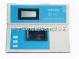 智能色度儀/智能色度計/水質檢測儀/水質色度儀/色度儀/色度計