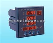 三相综合电力监测仪