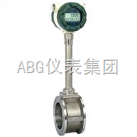 ABG鍋爐蒸汽流量計生產廠家