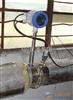 柴炎鍋爐蒸汽流量計