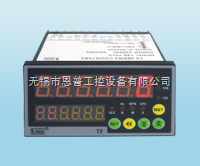 CV8-PS62-智能计数计米