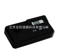 DP-GDYK-601S-空氣現場臭氧測定儀/空氣臭氧測定儀/空氣臭氧檢測儀