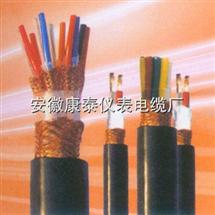 供应16*2*0.75计算机电缆