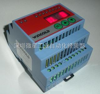 UL3S-三相數字加熱器斷線報警器