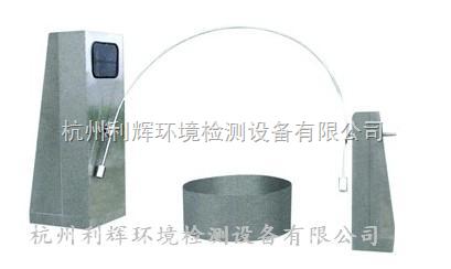 汽車燈具外殼防護淋雨防水試驗機
