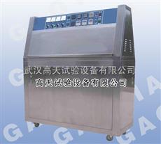 GT-UV湖北紫外线老化试验箱