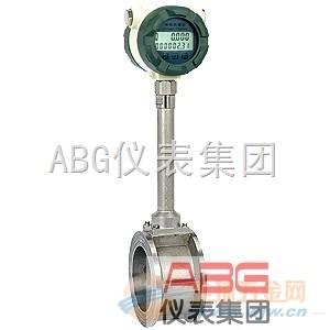 ABG蒸汽渦街流量計