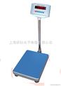 上海電子臺秤,浙江150kg臺秤,福建三色臺秤