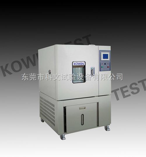 温湿度箱价格,温湿度试验箱价格报价