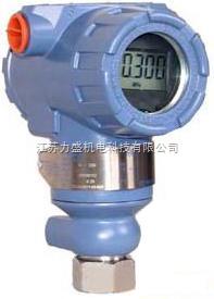 LS-3051T-压力变送器,蒸汽压力变送器