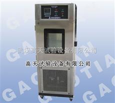 GT-T-150D耐寒试验箱,环境试验机