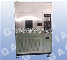 GT-NH氙灯耐候试验箱,氙灯老化试验箱
