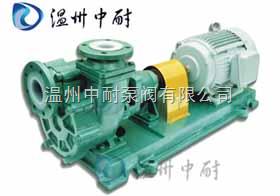 FZB型化工自吸泵