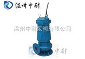 WQK/QG型潜水排污泵