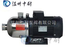 CHL型不锈钢多级泵