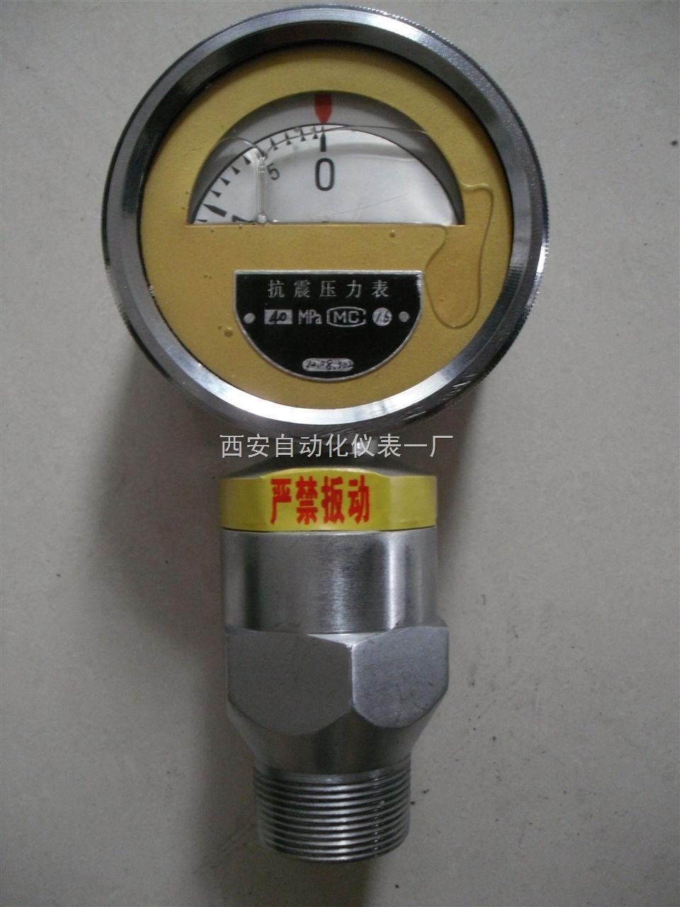 新疆,油田压力表,抗震压力表,不锈钢压力表