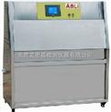 佛山紫外线耐气候试验箱