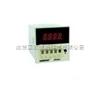 预置数显时间继电器/数显时间继电器