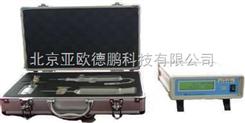 表面張力測定儀/張力測定儀/表面張力檢測儀