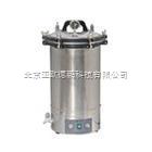 DP-YX-280D(30L)-手提式压力蒸汽灭菌器/灭菌锅