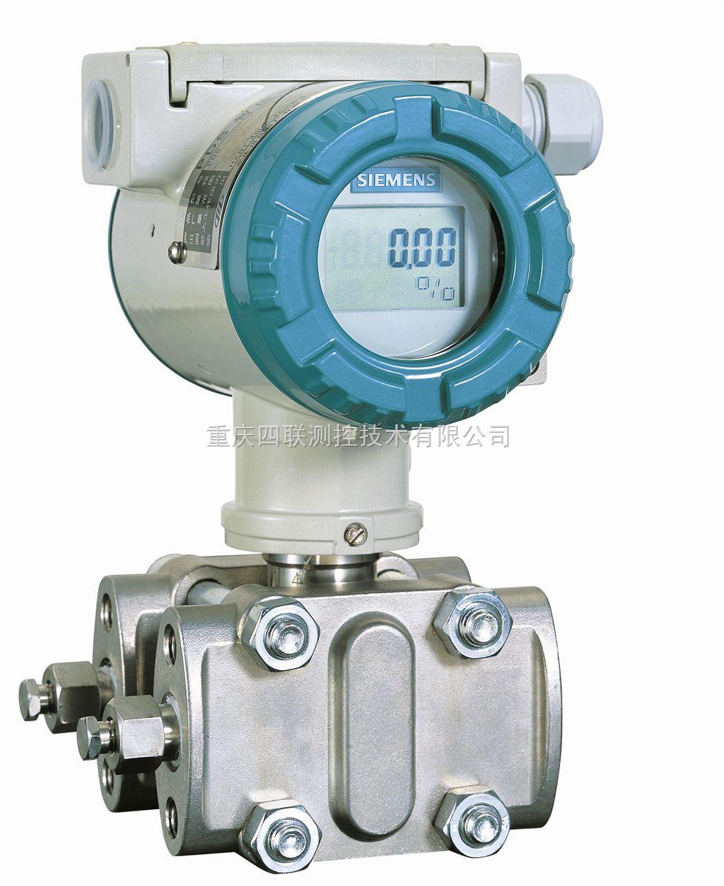 重庆四联测控技术有限公司-PDS智能压力变送器