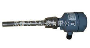 LX-20B振动棒料位开关