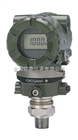 ECA530A压力变送器