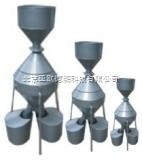 DP-JFY-10-钟鼎式分样器/分样器(小号)