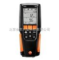 testo 310煙氣分析儀套裝(帶打印機)